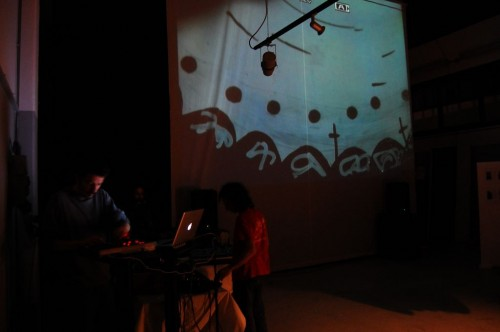 the donut universe — iink & Giovi's performance, music Cabiria