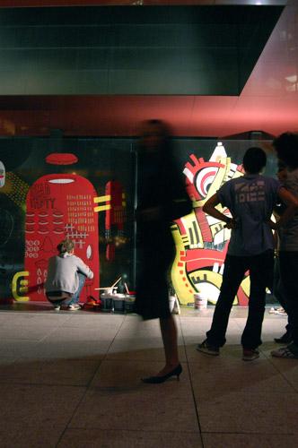 Fupete fupete reinasofia 01 Neo Glyphs 2008 2009