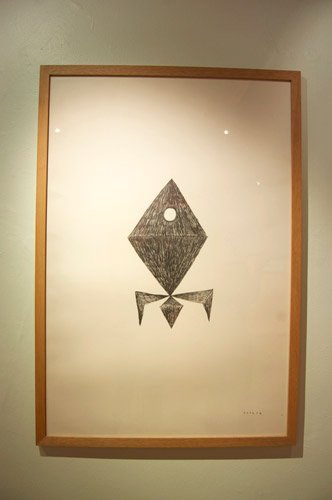 Fupete Fupete VertigoMEX 2012 08 Dos Triángulos (Trans. Two Triangles) 2012 2013