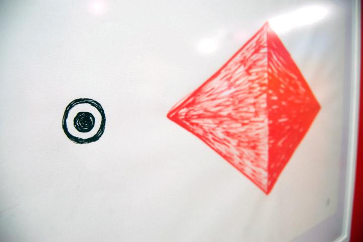 Fupete Fupete VertigoMEX 2012 33 Dos Triángulos (Trans. Two Triangles) 2012 2013